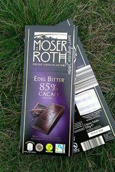 Шоколад Moser roth 85 125g