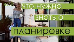 Дизайн-проект 2-комнатных квартир. Киев, вся Украина.