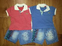 Костюмы комплекты детские летние футболка шорты