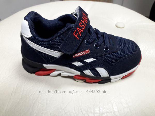 Кроссовки для мальчика 8048-1
