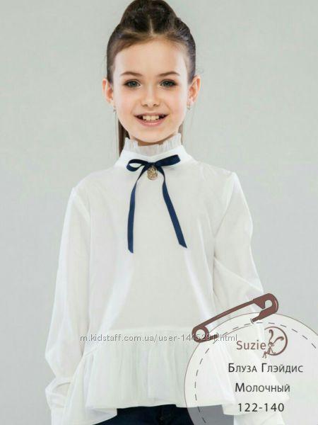 Школьные блузочки Suzie  по сниженным ценам
