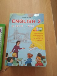 Английский язык 2кл. О. Карпюк