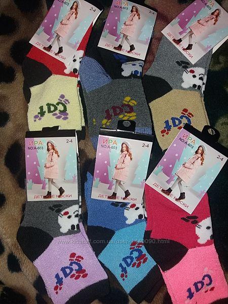 Детские махровые шерстяные носки на девочку, ангора 1- 3 года