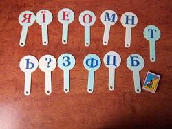 До 25.03.20г.  Буквы украинского алфавита. Пластмасса. 26 шт
