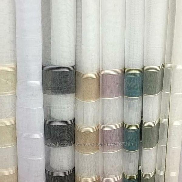 Тюль лен с цветными полосками
