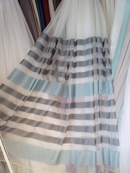 Тюльна на фатине с горизонтальными широкими атласными полосками по низу