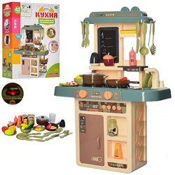 Детская игровая кухня с водой Limo Toy 889-189 свет, звук,36 предметов