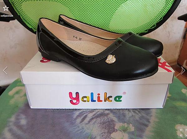 Туфли черные на девочку, размер 37, стелька 23см