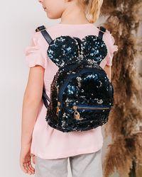 Рюкзак с паетками синий