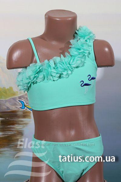 Раздельный подростковый купальник Фламинго, цвета в ассорименте