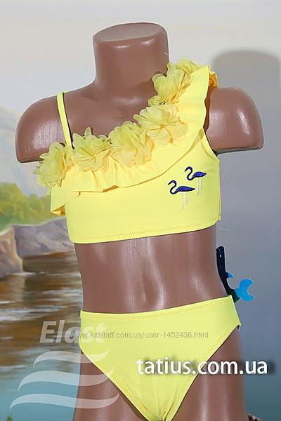 Раздельный подростковый купальник Фламинго-2, цвета в ассорименте
