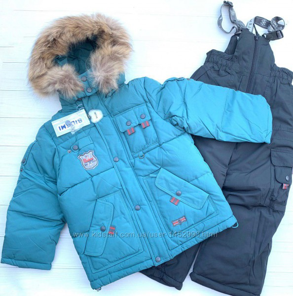 Комплект куртка, комбинезон 38578 Bilemi