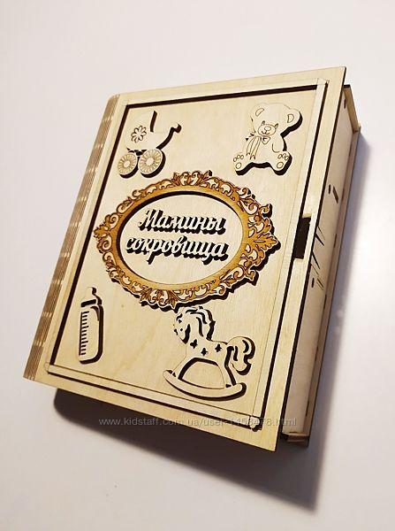 Шкатулка деревянная Мамины сокровища с отделениями, подарок на крестины