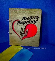 Любіть Україну, деревянный блокнот на кольцах с ручкой, блокнот из дерева