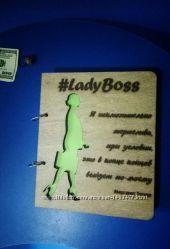 Деревянный блокнот Леди босс на кольцах, с ручкой