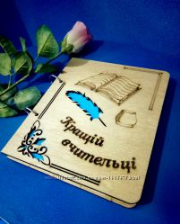 Деревянный блокнот Кращій вчительці на кольцах, с ручкой