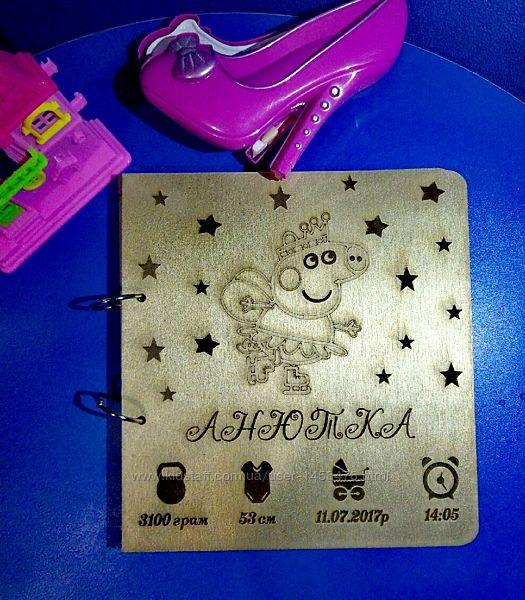 Деревянный детский фотоальбом для девочки с метрикой Анютка имя любое