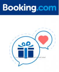 Букинг скидка, вознаграждение US15 Booking. com