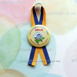 Значок для выпускников детского сада с лентой