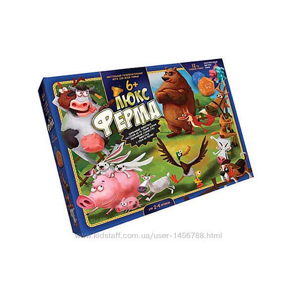 Настольная игра Ферма Люкс Большая от Danko Toys, детская настольная игра