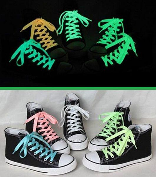 Светящиеся шнурки, 4 цвета