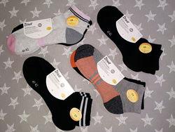 Спортивные носки с махровой стопой Crivit Германия, защита от мозолей, мужс