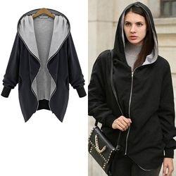 Стильная женская ветровка куртка оверсайз Lesara