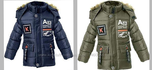 Зимняя куртка 3-9 лет