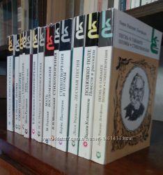 Продам книги серии Классики и современники