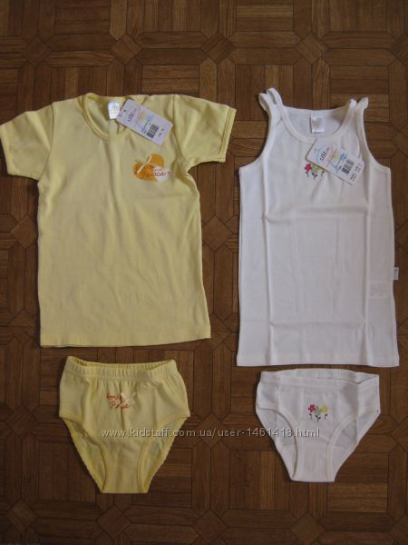 Набор белья, майка футболка и трусы Aziz bebe 5А, 6A цвет молоч и лимон
