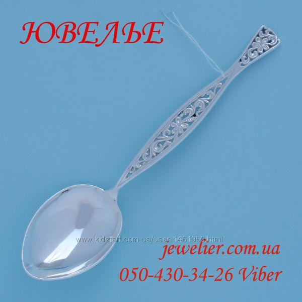 Ложка серебряная чайная Филигранная белая