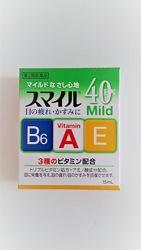 мягкие витаминизированные капли Lion smile 40 ex mild