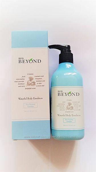 зволожуючий лосьйон для тіла Beyond waterful body emulsion
