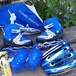 Набор роликов Maraton. шлем, защита, сумка
