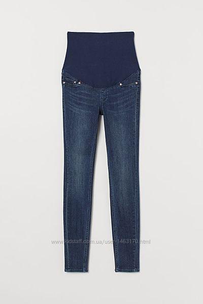 Джинсы H&M для беременных, 40 размер
