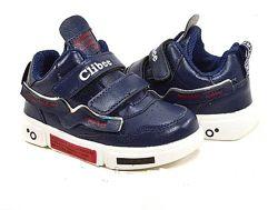 Детские кроссовки Clibee L-99 р 26-31