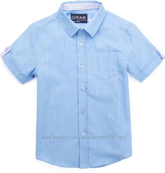 Тонкая, лёгкая рубашка с коротким рукавом.