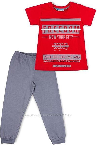 Стильная пижама для мальчика FREEDOM футболка  штаны.