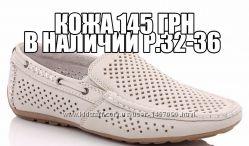Кожаные туфли для мальчика, 32-36 размер