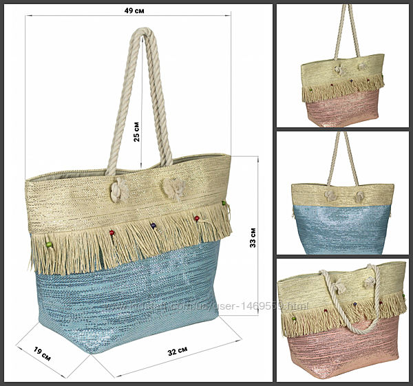 #10: сумка