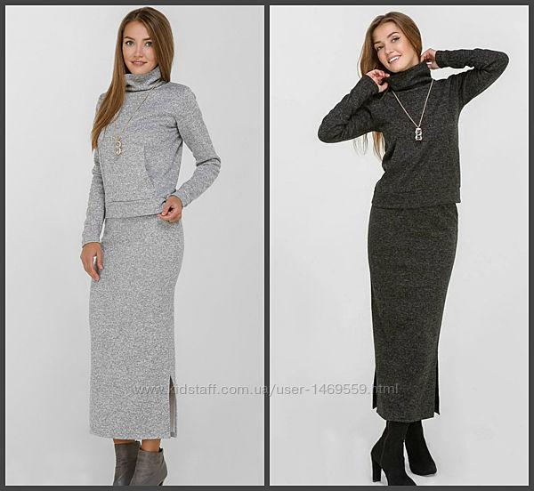 Серый костюм двойка юбка и свитер с карманами кенгуру  теплый 2КЮ7