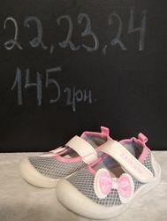 детская обувь Waldi