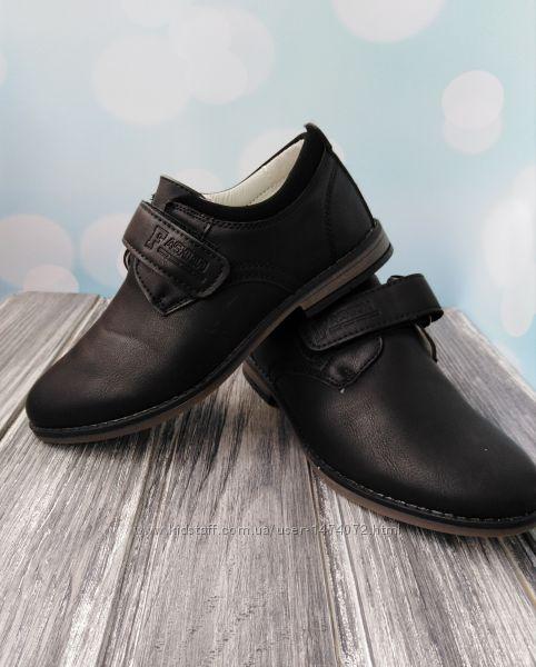 Туфли в школу ортопедическая стелька кожа