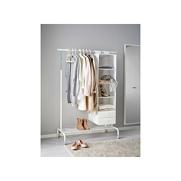 Напольная вешалка IKEA Rigga ИКЕА в наличии