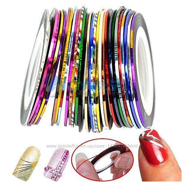 Цветная декоративная скотч лента для дизайна ногтей, наклейки для маникюра
