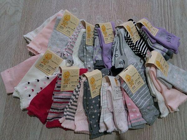 Хорошенькие носочки для малышки ovs Италия. Наборы по 3 пары