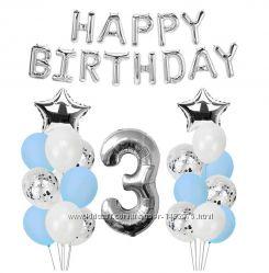 Набор шариков на День Рождения Happy Birthday воздушные надувные шары