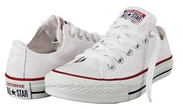 Кеды Конверс низкие Converse All Stars Классичиские белые