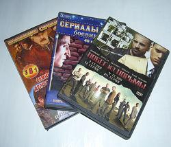 Сериалы на DVD Побег, Дело врачей, Бомбила