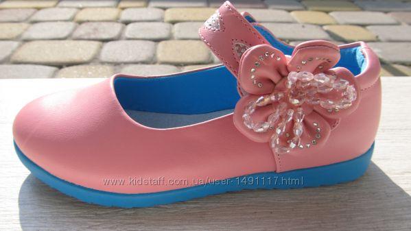 Новые коралловые туфли туфельки на липучке Мальвина 26-31р. 15, 7-18, 7см